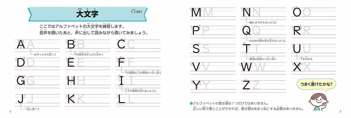 f:id:mojiru:20191206091143j:plain