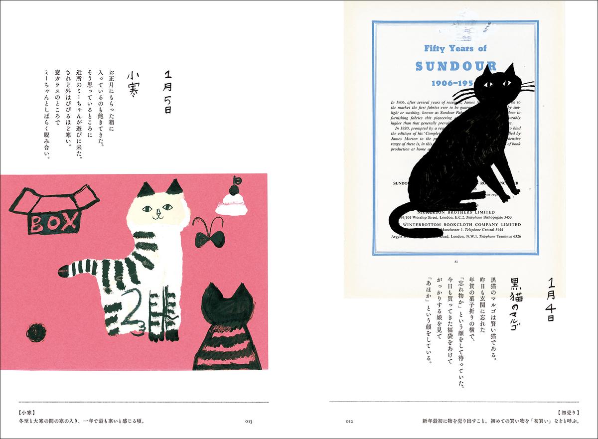 f:id:mojiru:20191209084302j:plain