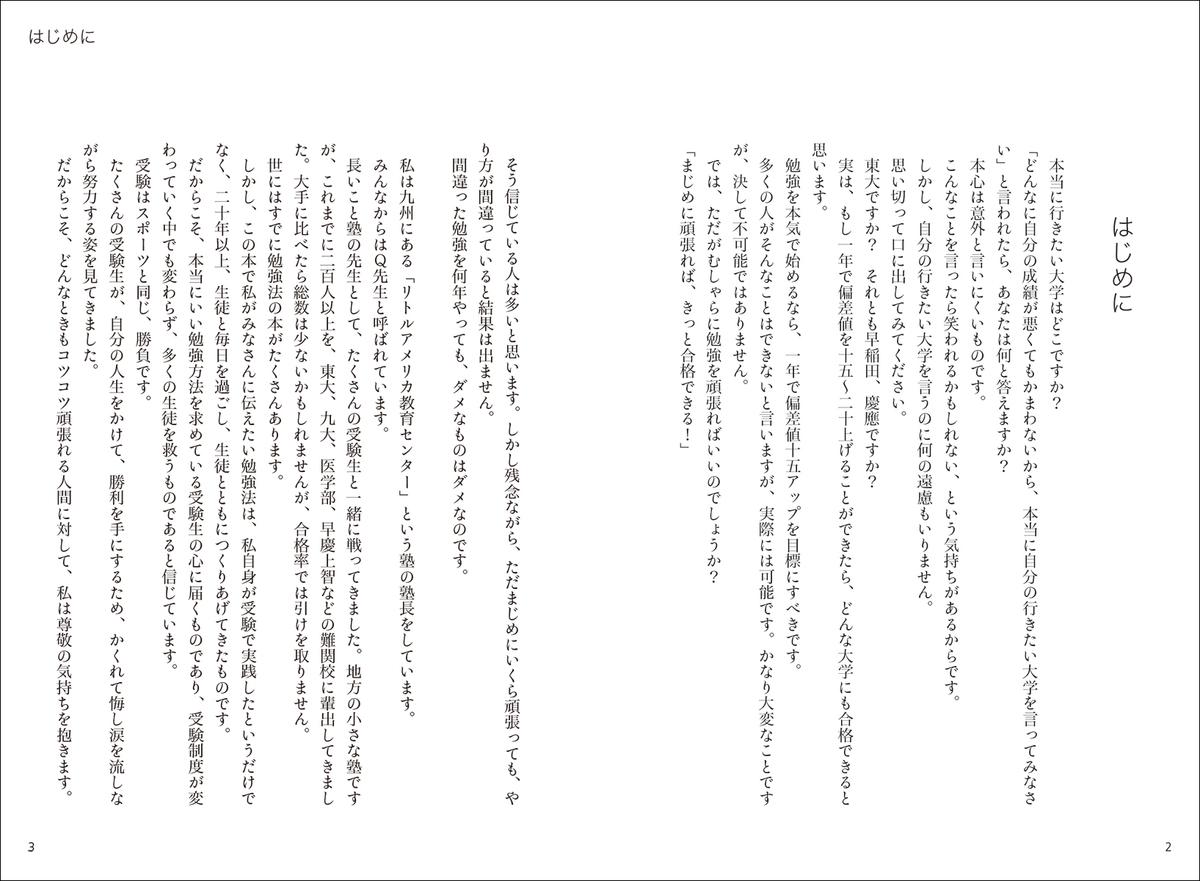 f:id:mojiru:20191209090715j:plain