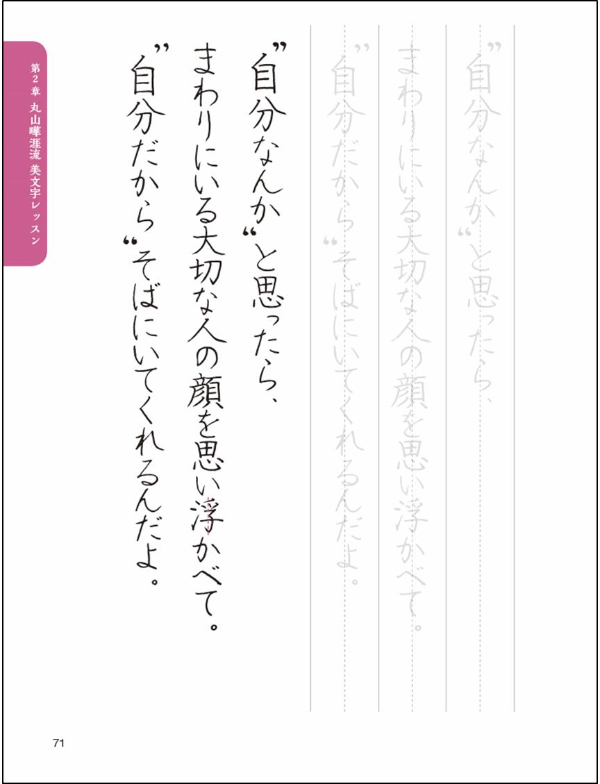 f:id:mojiru:20191210081320p:plain