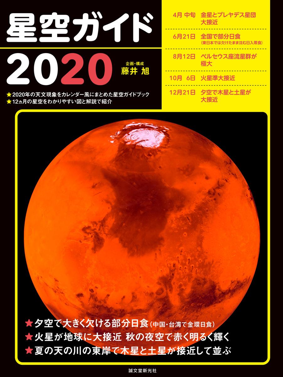 f:id:mojiru:20191210083357j:plain