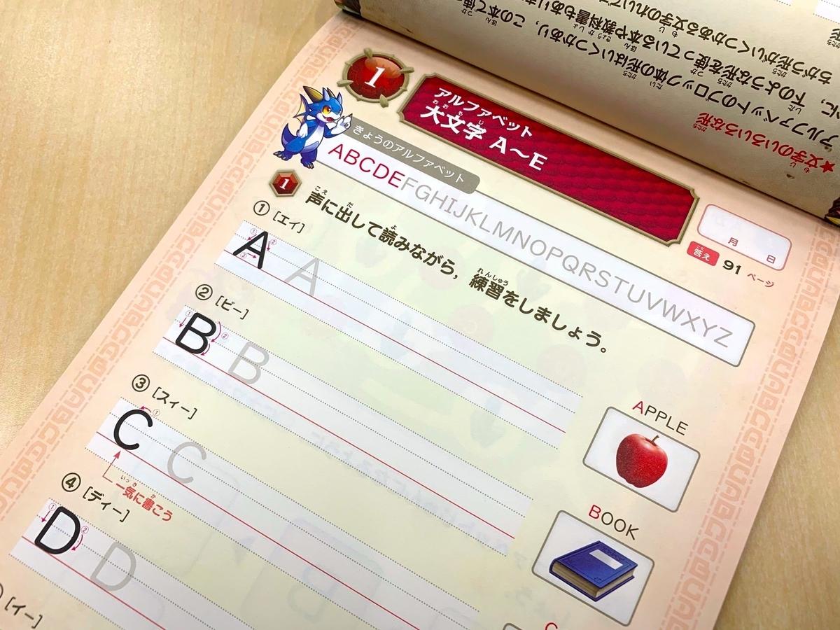 f:id:mojiru:20191211084835j:plain