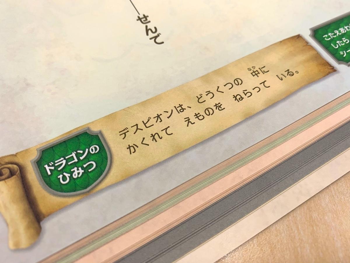 f:id:mojiru:20191211084911j:plain