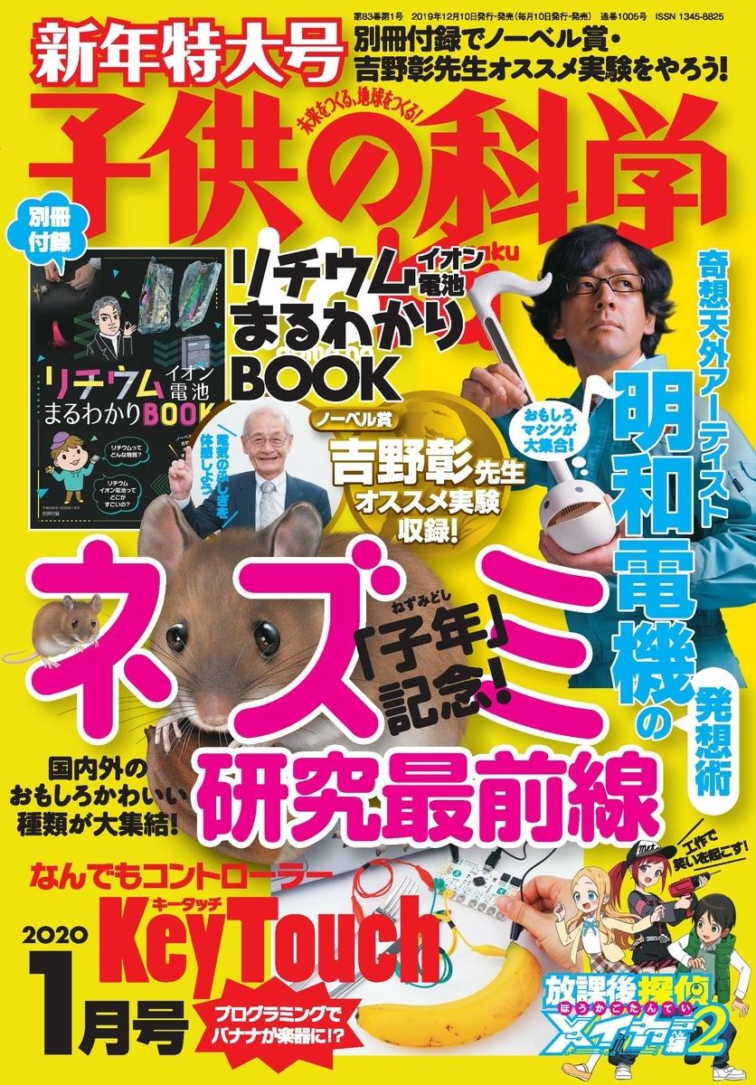 f:id:mojiru:20191212080555j:plain