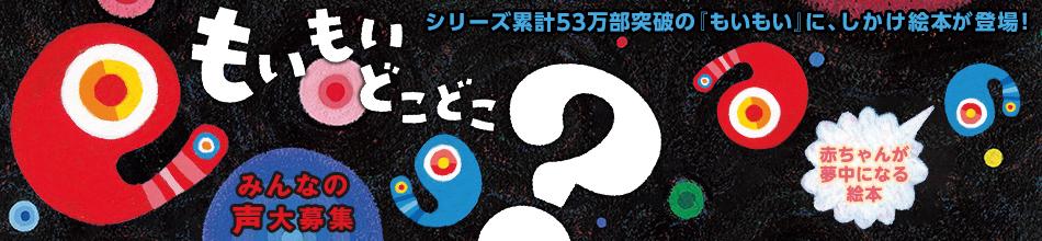 f:id:mojiru:20191213082817j:plain