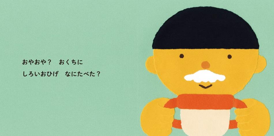 f:id:mojiru:20191216080138j:plain