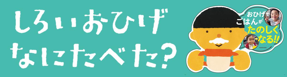 f:id:mojiru:20191216080142j:plain