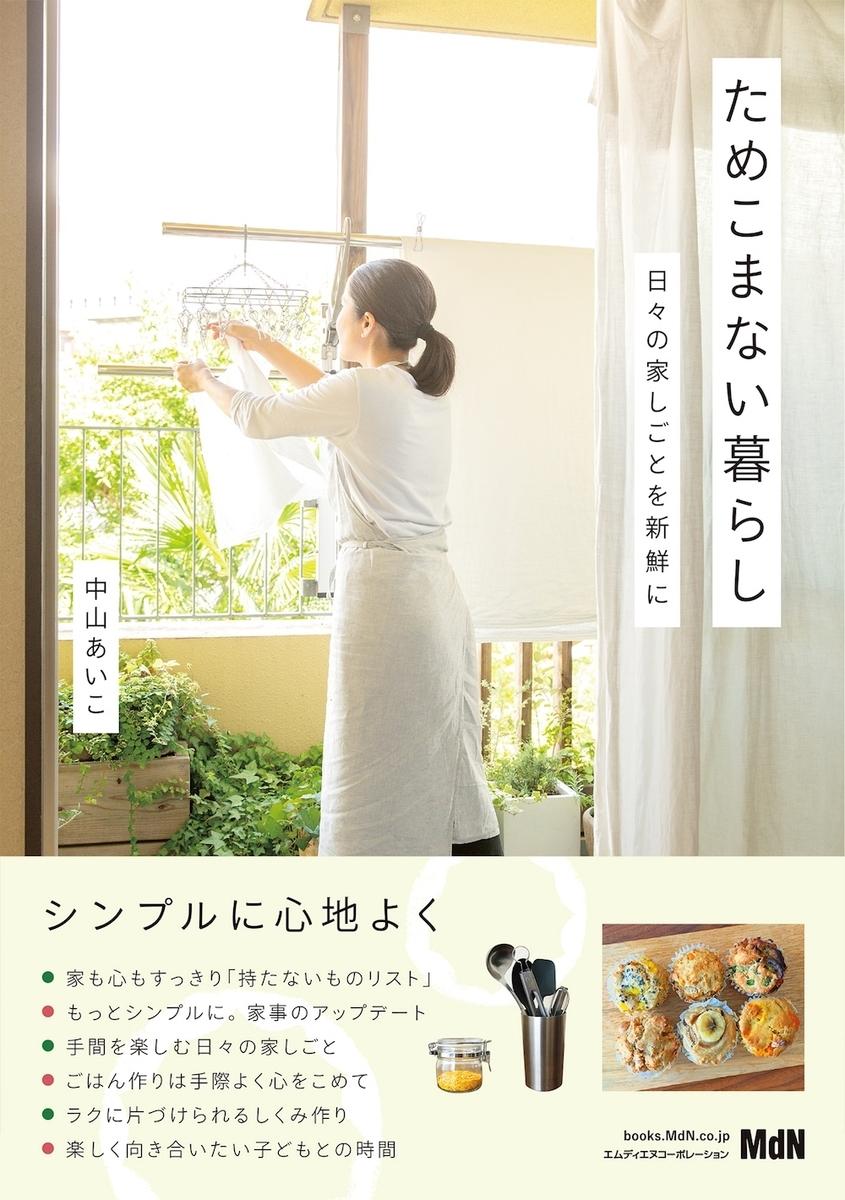 f:id:mojiru:20191216084230j:plain