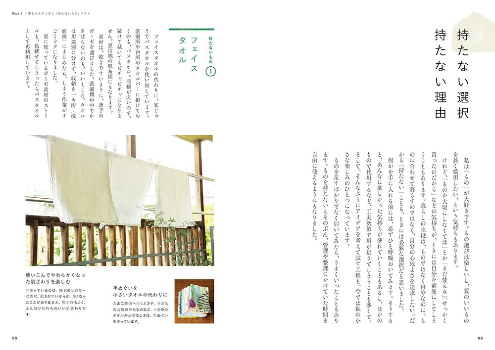 f:id:mojiru:20191216084251j:plain