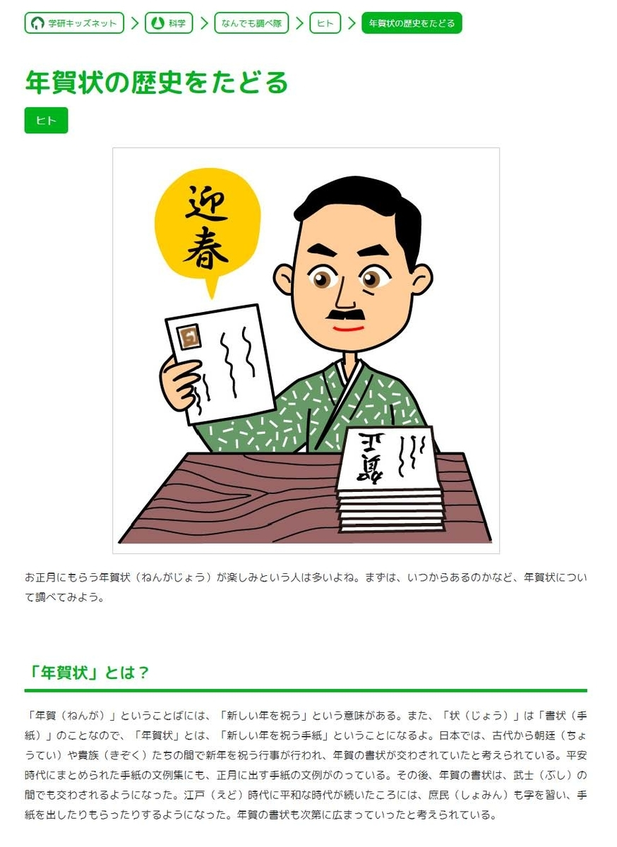 f:id:mojiru:20191217084539j:plain