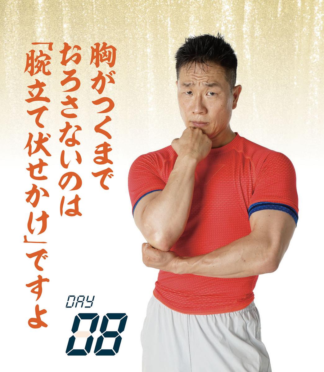 f:id:mojiru:20191218080527j:plain