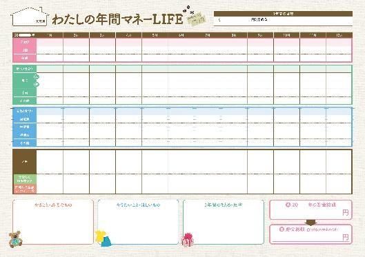 f:id:mojiru:20191218081823j:plain