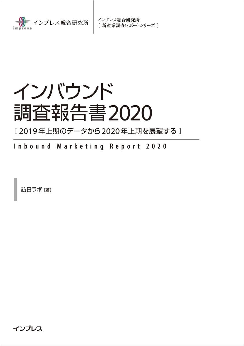 f:id:mojiru:20191218082757j:plain