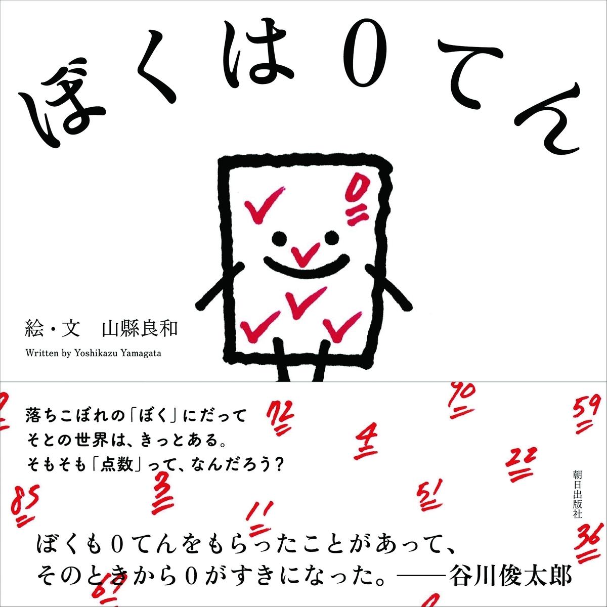 f:id:mojiru:20191220080243j:plain