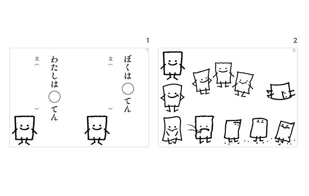 f:id:mojiru:20191220080313p:plain
