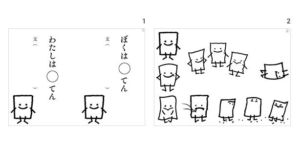f:id:mojiru:20191220080316p:plain