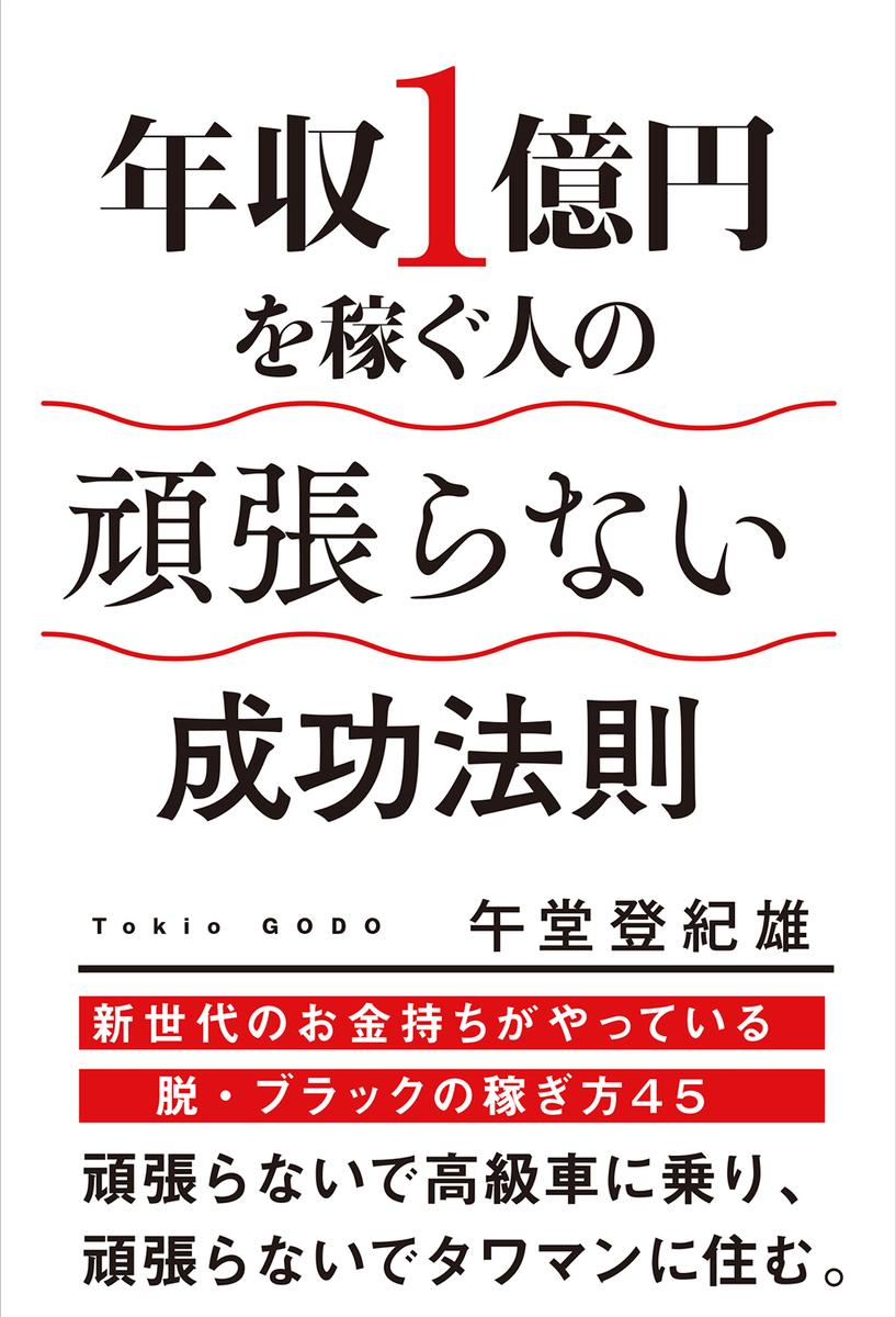 f:id:mojiru:20191220124654j:plain