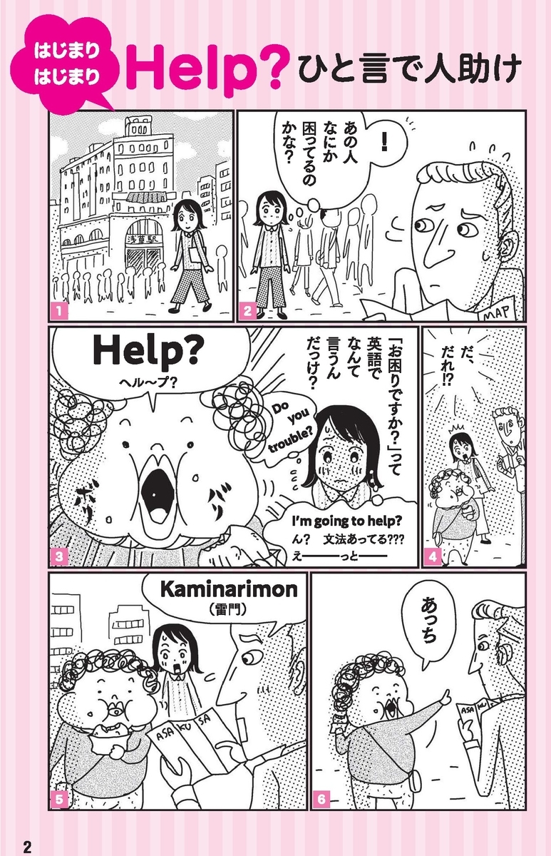f:id:mojiru:20191226083432j:plain