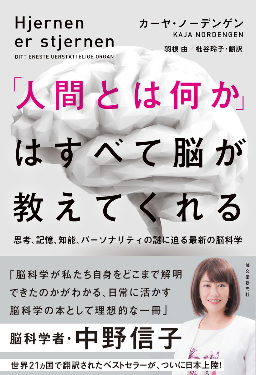 f:id:mojiru:20191226091634j:plain