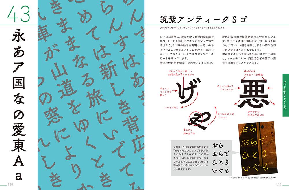f:id:mojiru:20191227080316j:plain
