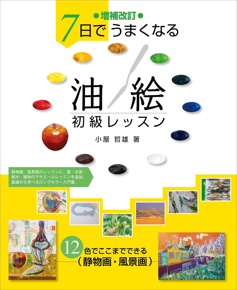 f:id:mojiru:20200106090013j:plain