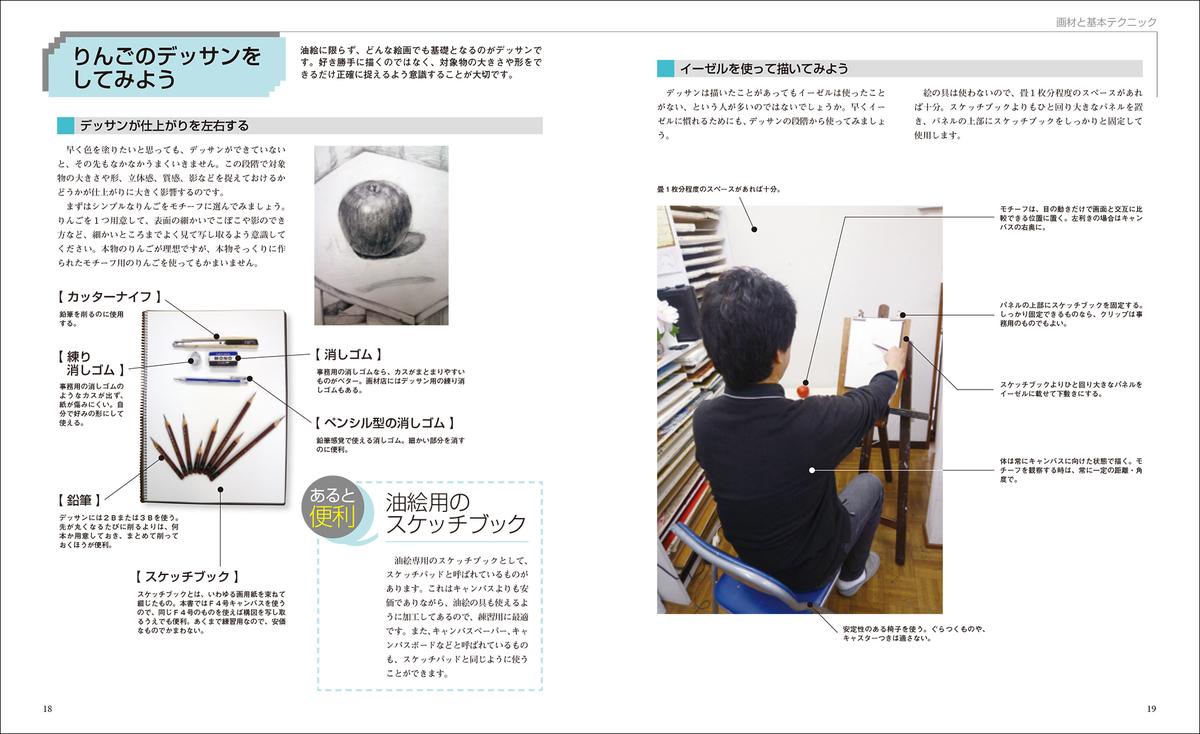 f:id:mojiru:20200106090032j:plain