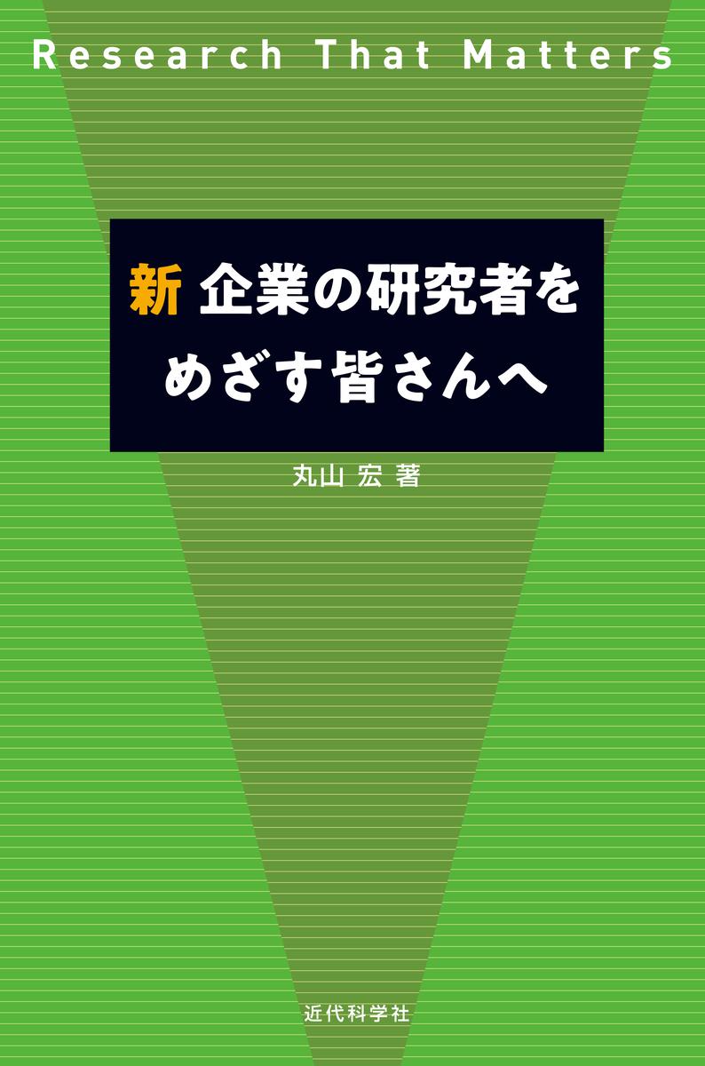 f:id:mojiru:20200107081921j:plain