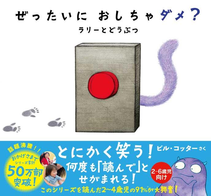 f:id:mojiru:20200109075957j:plain