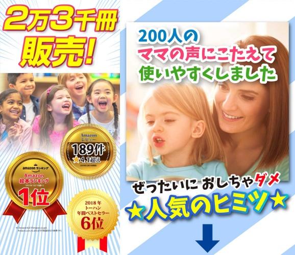 f:id:mojiru:20200109080031j:plain
