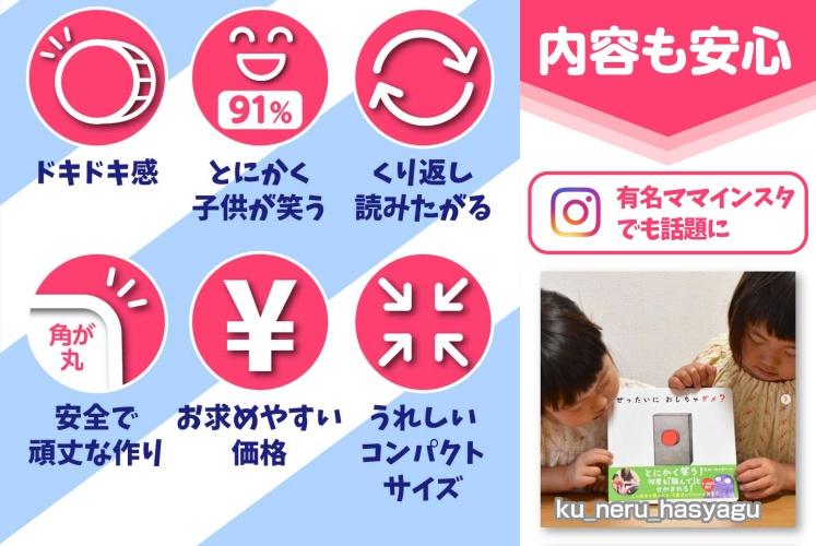 f:id:mojiru:20200109080036j:plain
