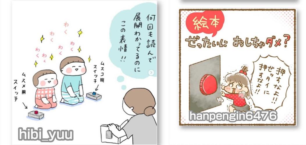 f:id:mojiru:20200109080044j:plain