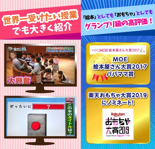 f:id:mojiru:20200109080057j:plain
