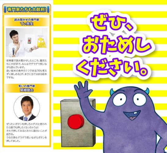 f:id:mojiru:20200109080103j:plain