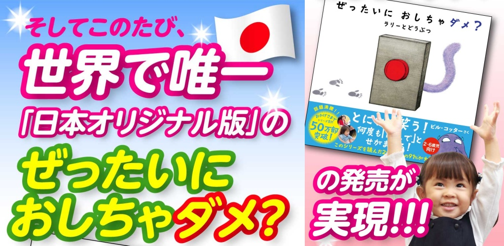 f:id:mojiru:20200109080109j:plain