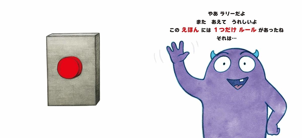 f:id:mojiru:20200109080115j:plain