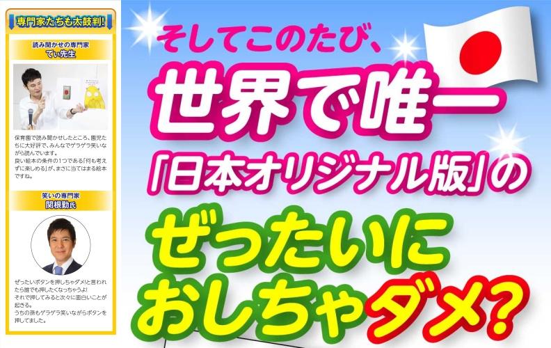 f:id:mojiru:20200109080121j:plain
