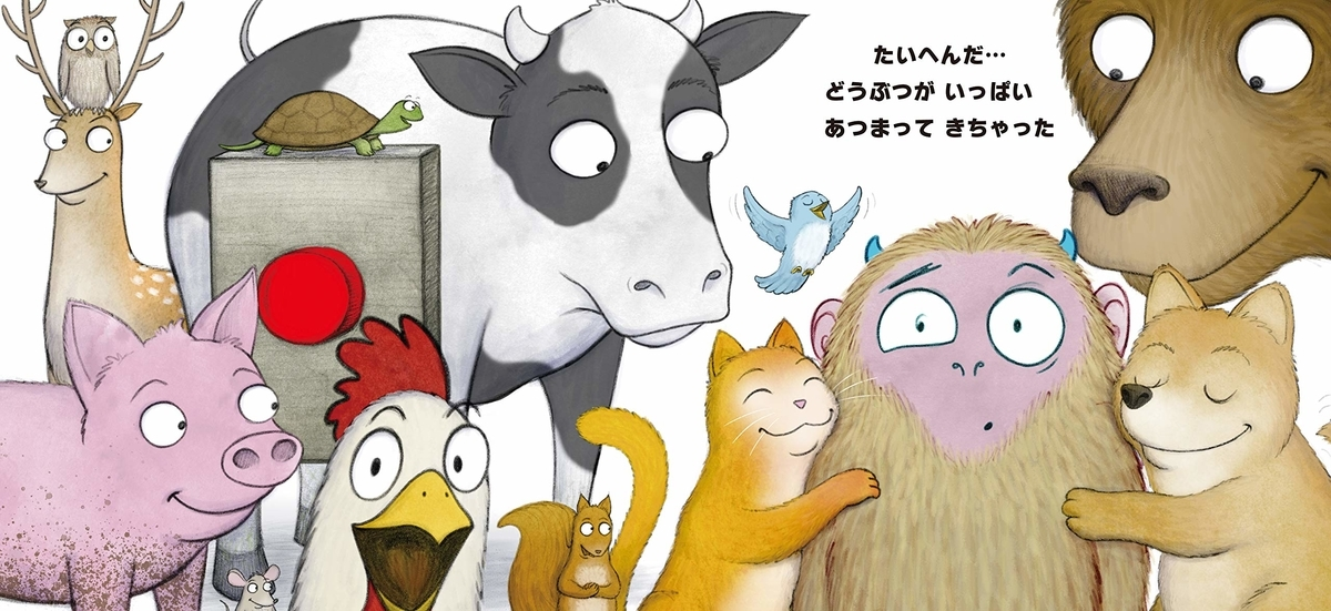 f:id:mojiru:20200109080134j:plain