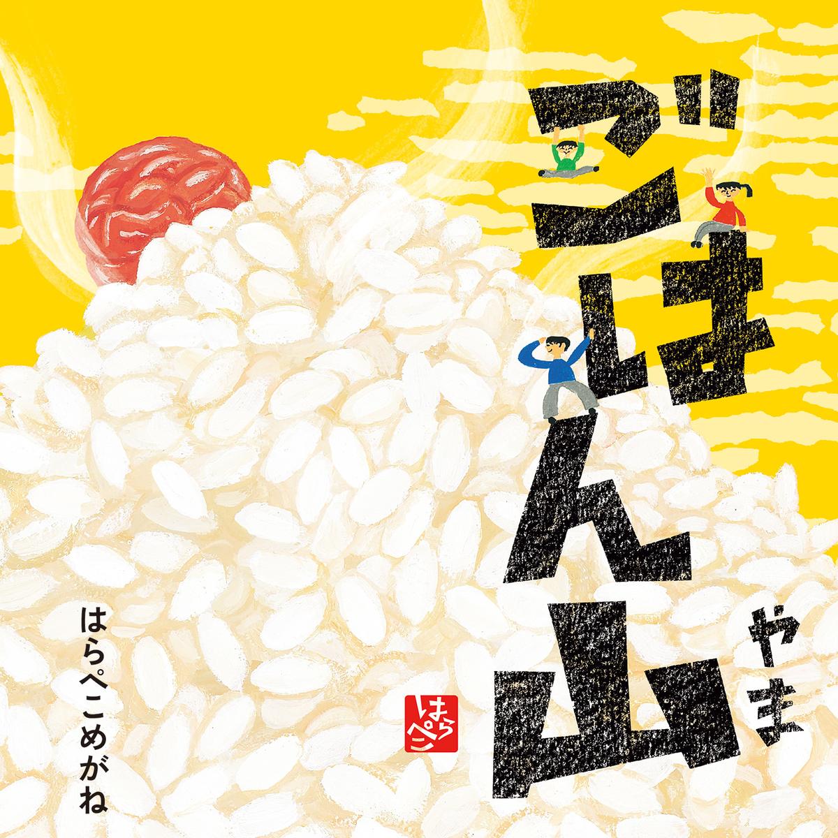 f:id:mojiru:20200110080720j:plain