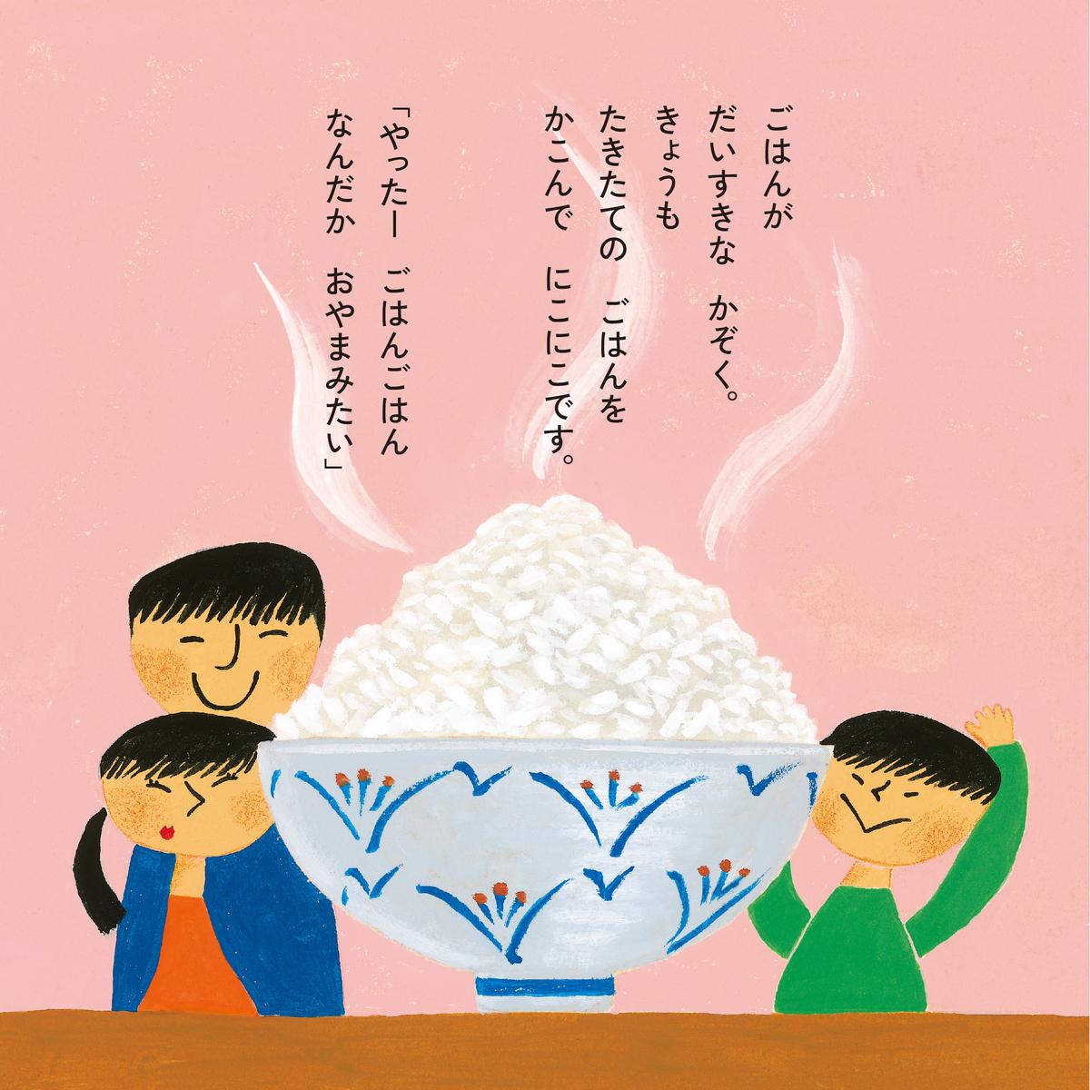 f:id:mojiru:20200110080759j:plain