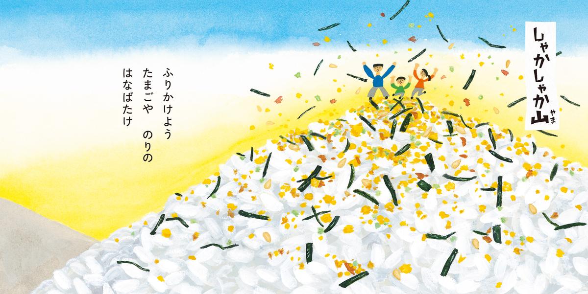 f:id:mojiru:20200110080805j:plain