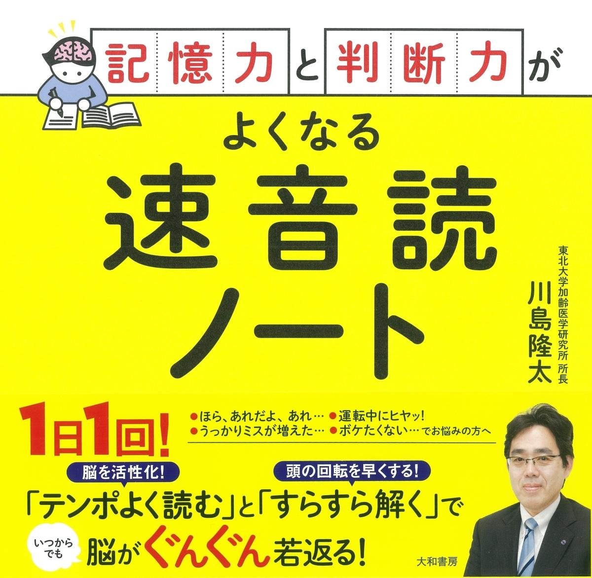 f:id:mojiru:20200110083052j:plain