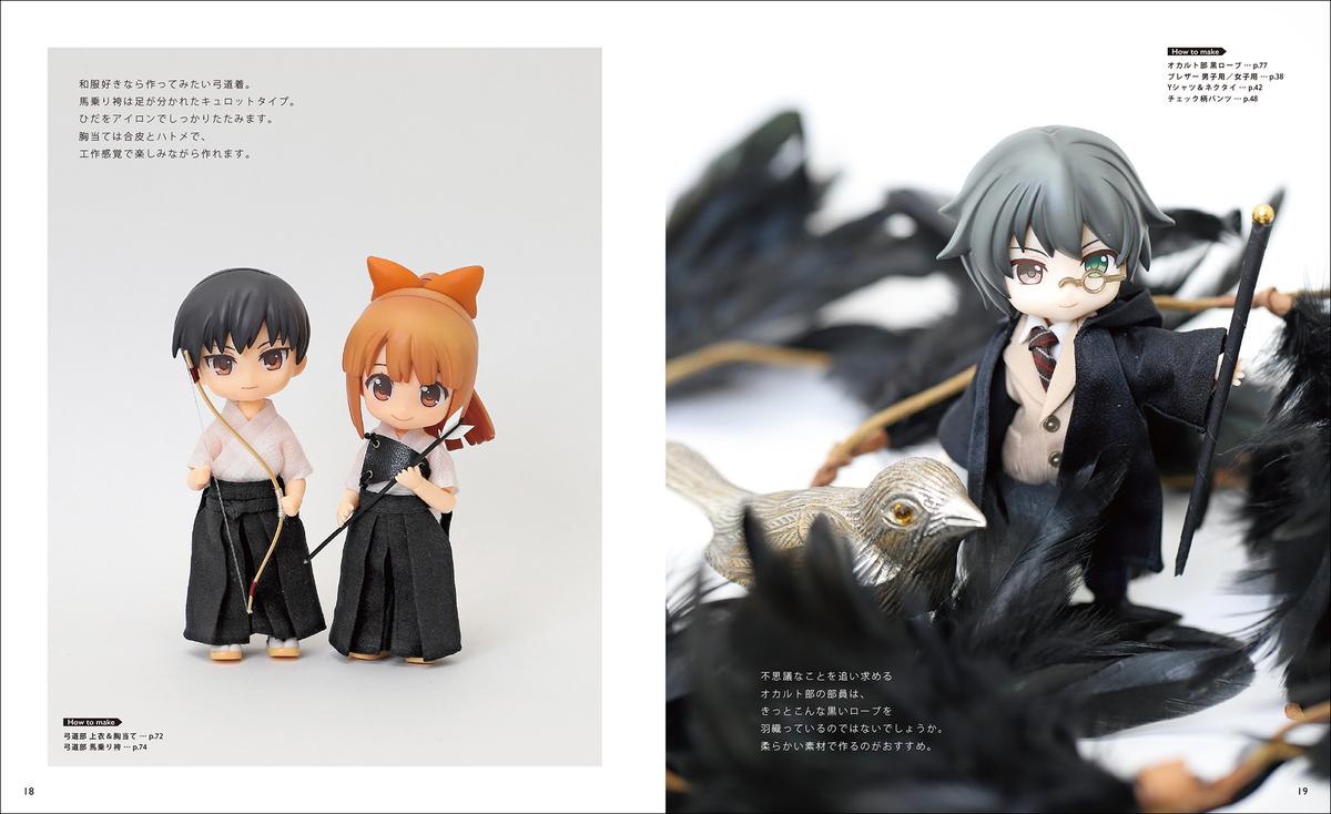 f:id:mojiru:20200110084102j:plain