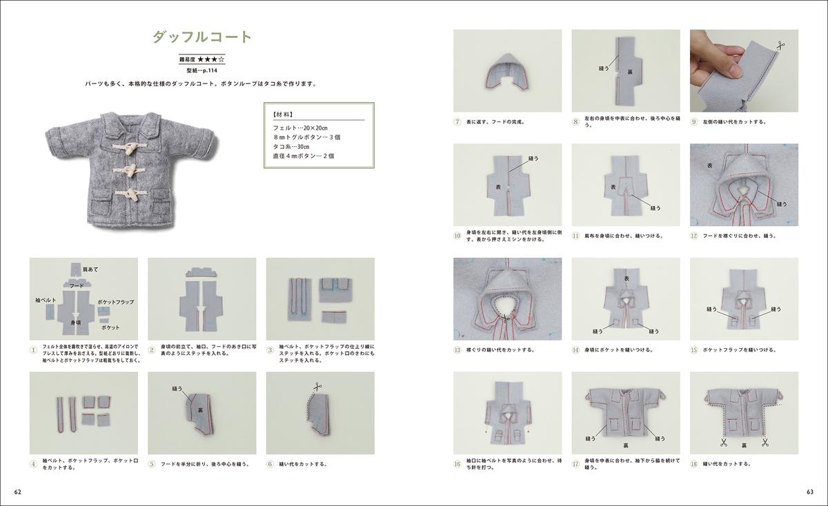 f:id:mojiru:20200110084112j:plain