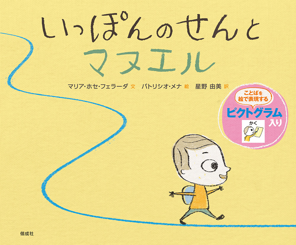 f:id:mojiru:20200114080847j:plain