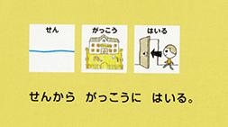 f:id:mojiru:20200114080915j:plain