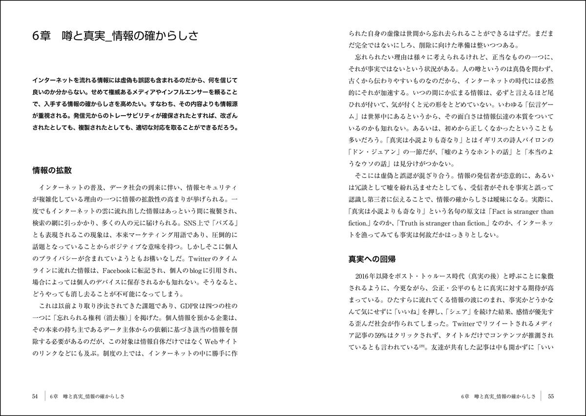 f:id:mojiru:20200114083421j:plain