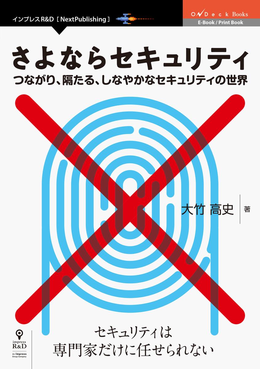 f:id:mojiru:20200114083424j:plain