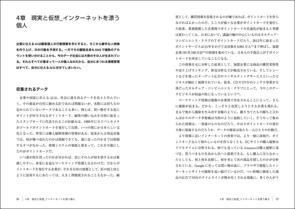 f:id:mojiru:20200114083428j:plain