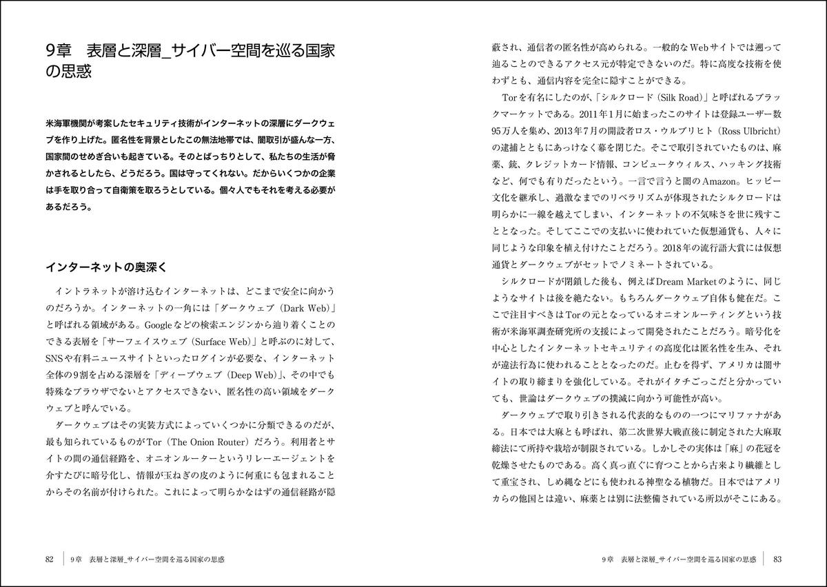 f:id:mojiru:20200114083724j:plain
