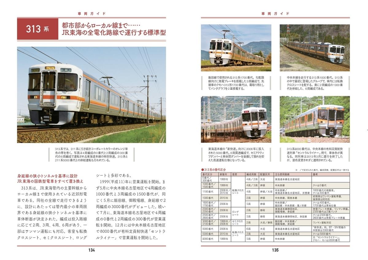 f:id:mojiru:20200117082905j:plain